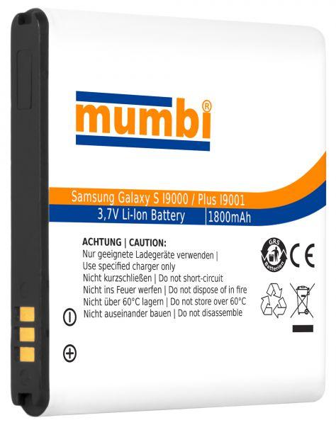 Ersatzakku Lithium-Ionen 1800 mAh (ohne NFC) für Samsung Galaxy S / S Plus